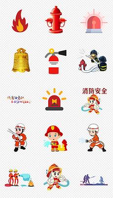 PNG灭火图片 PNG格式灭火图片素材图片 PNG灭火图片设计模板 我图网
