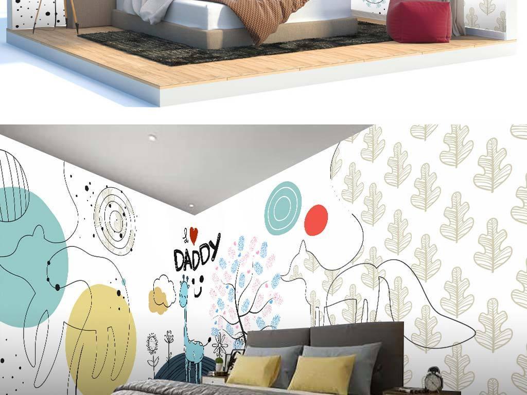 儿童房手绘熊狐狸长颈鹿动物可爱卡通背景墙