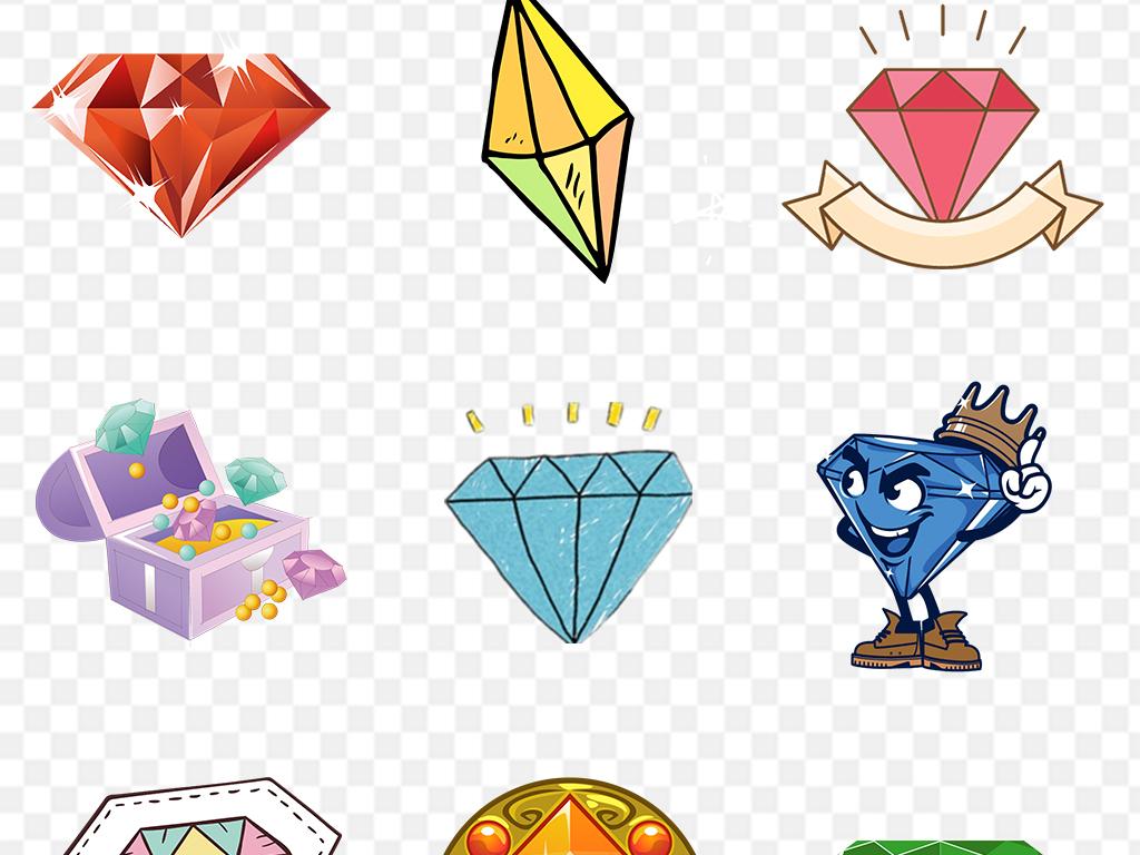 卡通手绘钻石宝石png
