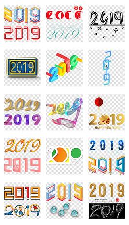 2019数字艺术字体设计时尚现代水墨科技