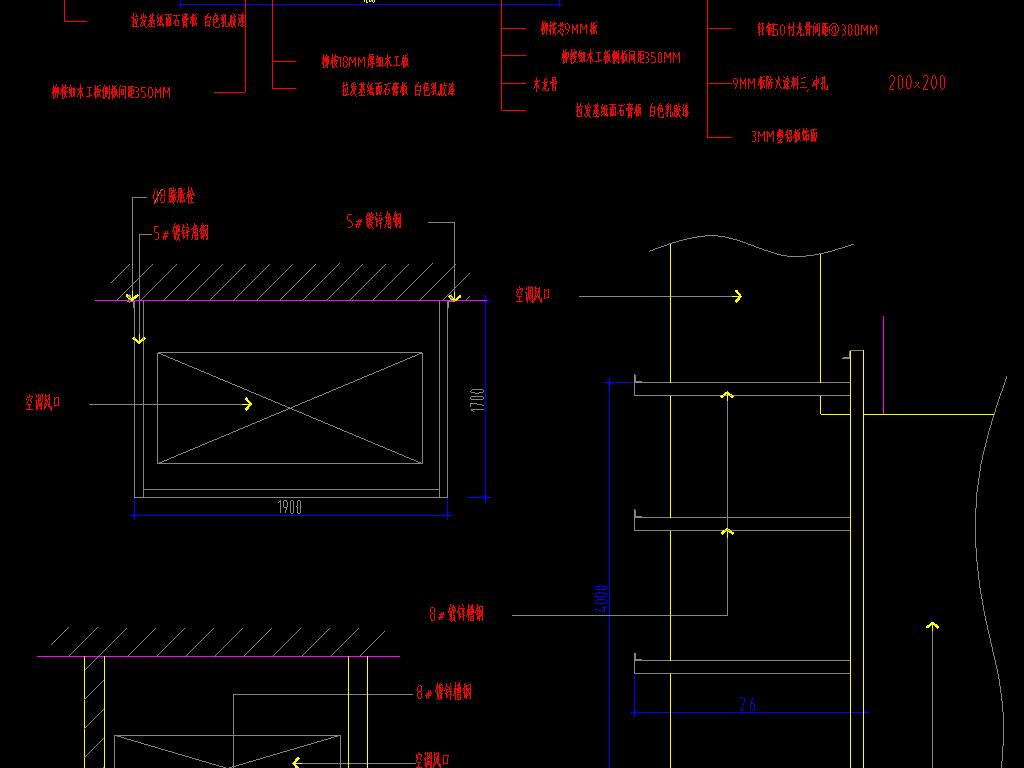 cad各类天花吊顶深化节点祥图平面设计图下载(图片3.图片