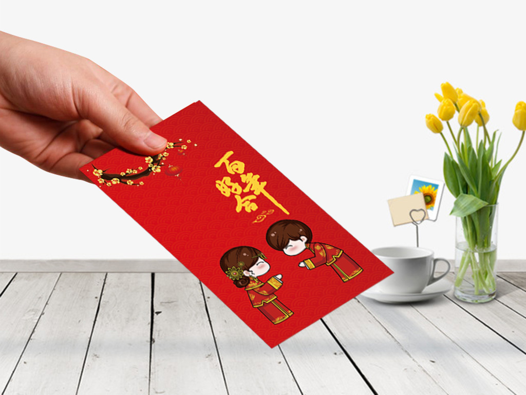 高档结婚红包设计素材模版