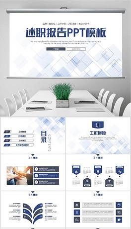 PPTX转正申请 PPTX格式转正申请素材图片 PPTX转正申请设计模板 我图网