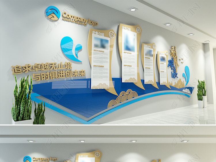 新中式船形立体企业文化墙形象墙