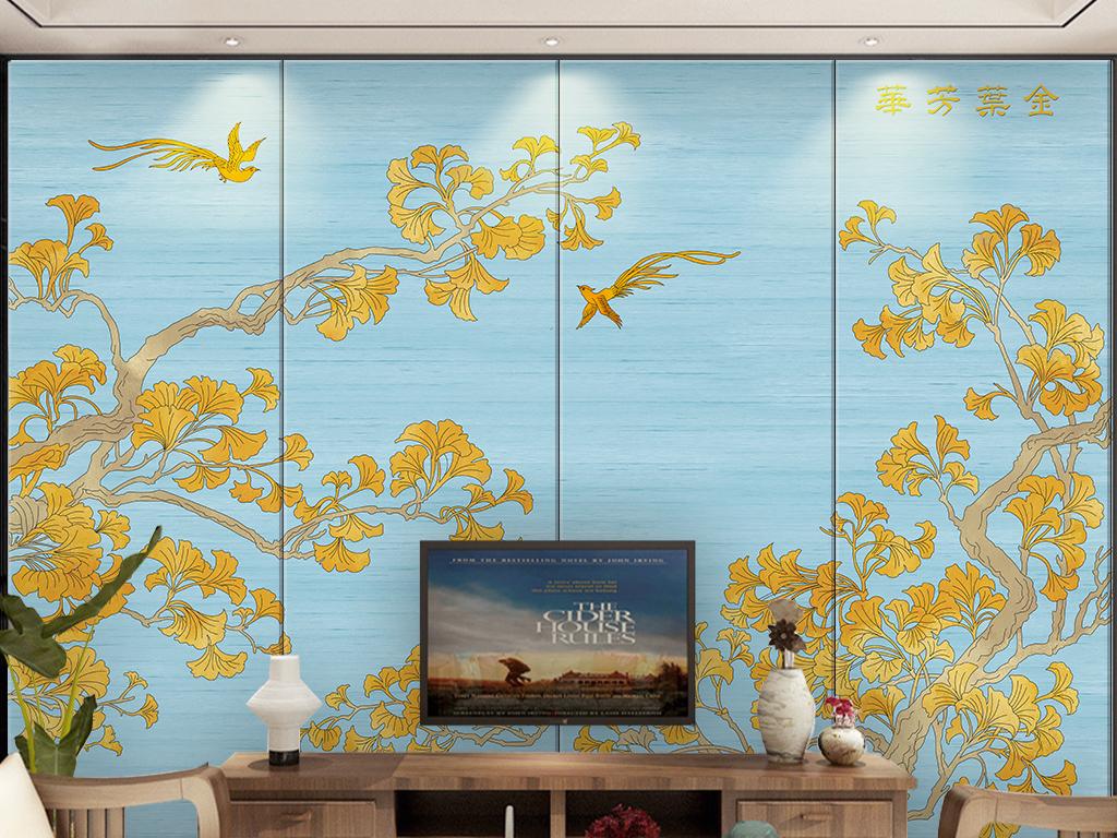 原创现代简约新中式手绘银杏叶背景墙装饰画