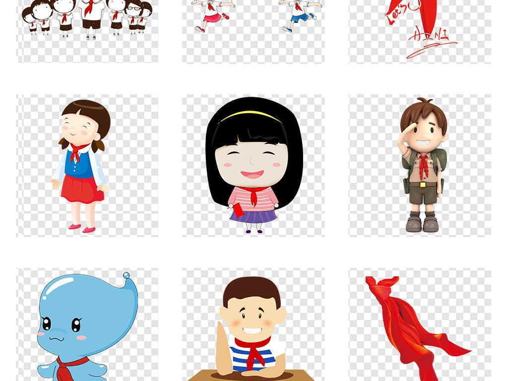 红领巾少先队卡通儿童小学生透明免扣素材图片