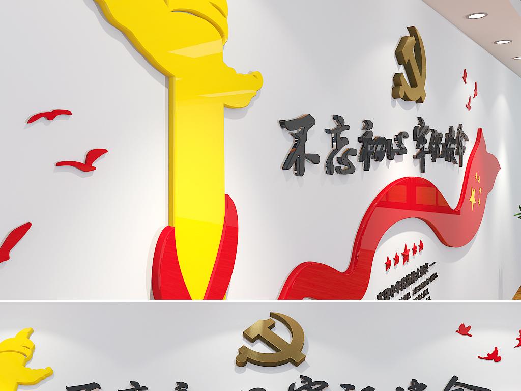 中国动画片励志人物