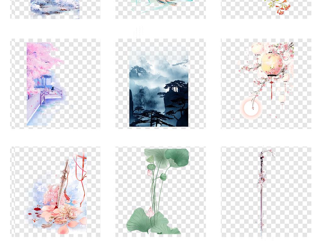 古风唯美水彩彩绘风景画透明背景图片素材