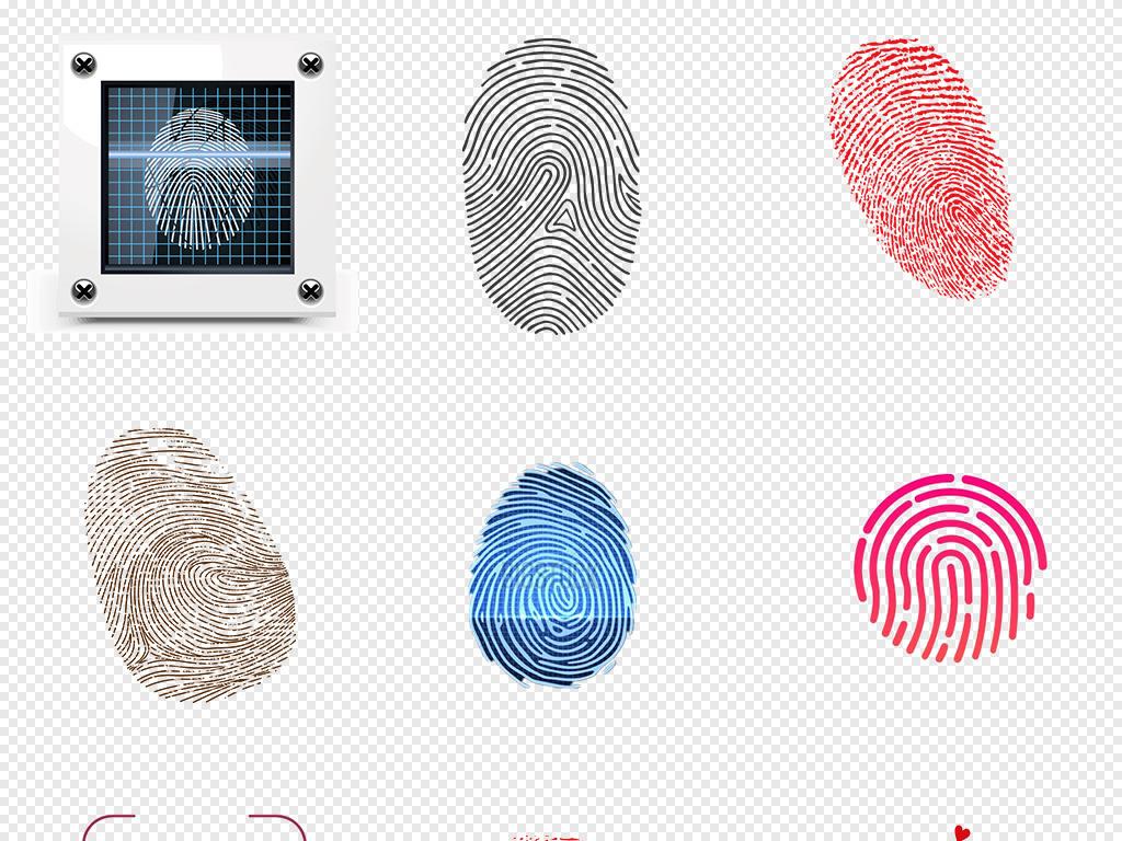 手绘彩色指纹手印微信扫描二维码背景png免扣素材