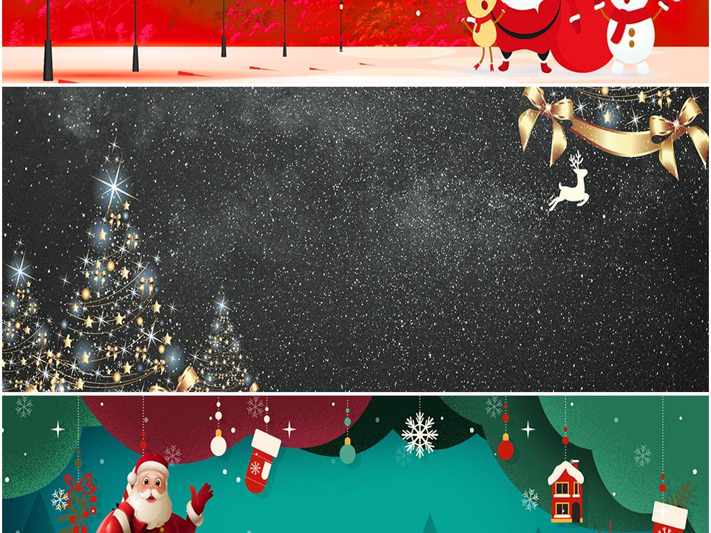 平安夜圣誕節創意海報背景