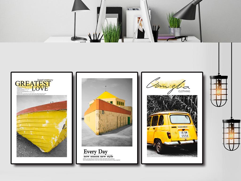 现代简约装饰画 几何装饰画 > 现代简约北欧小清新黄色风景组合照片墙