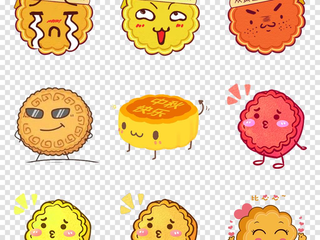 卡通手绘月饼搞笑表情中秋节海报png免扣素材