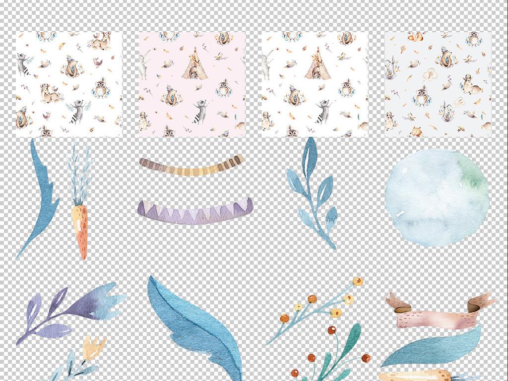 手绘森系水彩动物花朵儿童生日卡片贺卡儿童房装饰画png免抠透明背景
