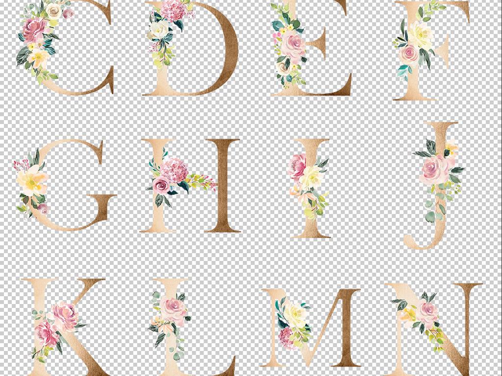 手绘水彩森系花朵花环剪贴画婚礼请柬卡片png免抠透明