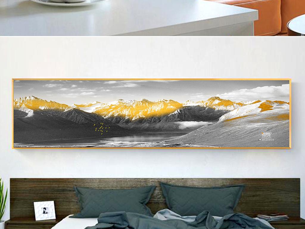 北欧简约黑白唯美抽象风景床头装饰无框画