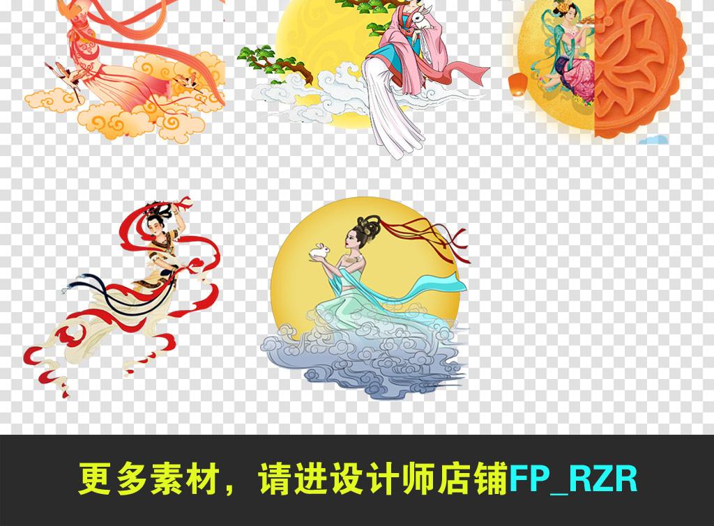 玉兔手绘嫦娥美女工笔画月饼月饼包装中秋节素材嫦娥背景图片中秋节素