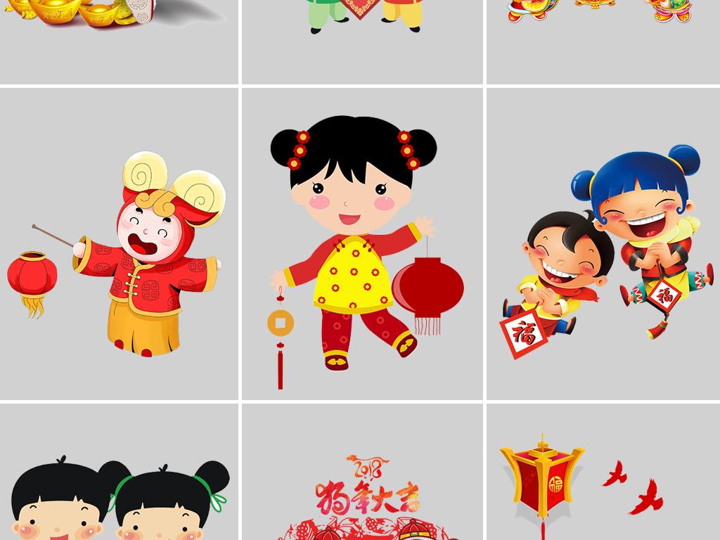 新年卡通手绘娃娃海报高清福娃年画透明素材