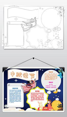 DOCX中国风黑白素材图片