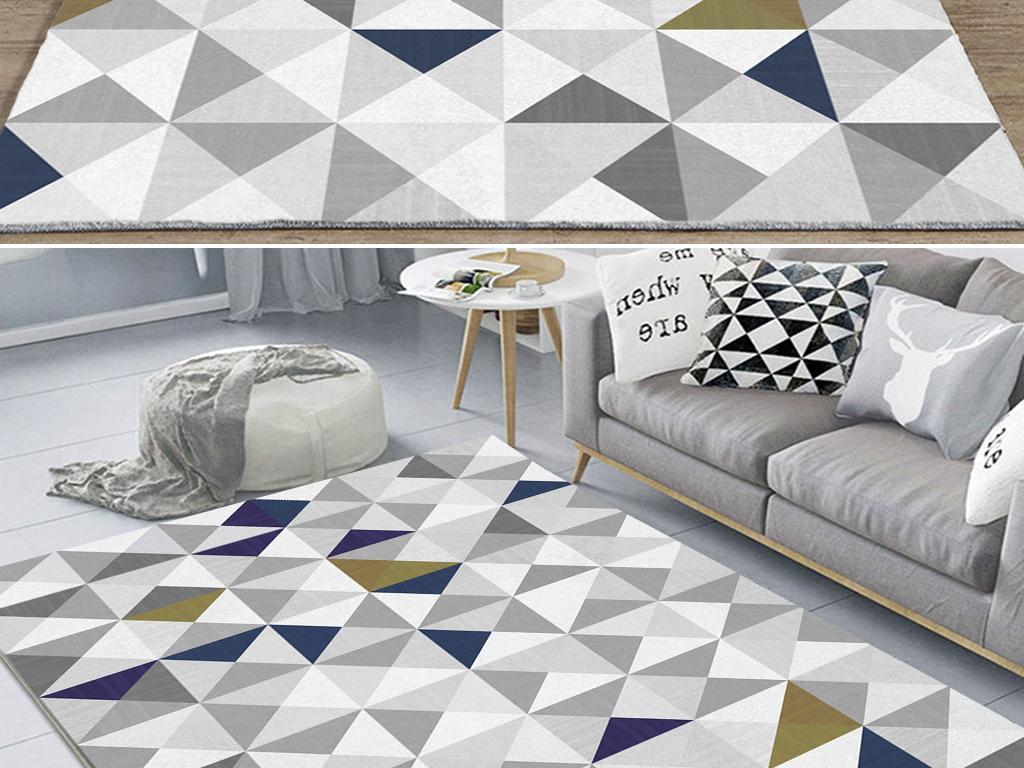 现代简约几何组合图案北欧混搭风客厅地毯图片