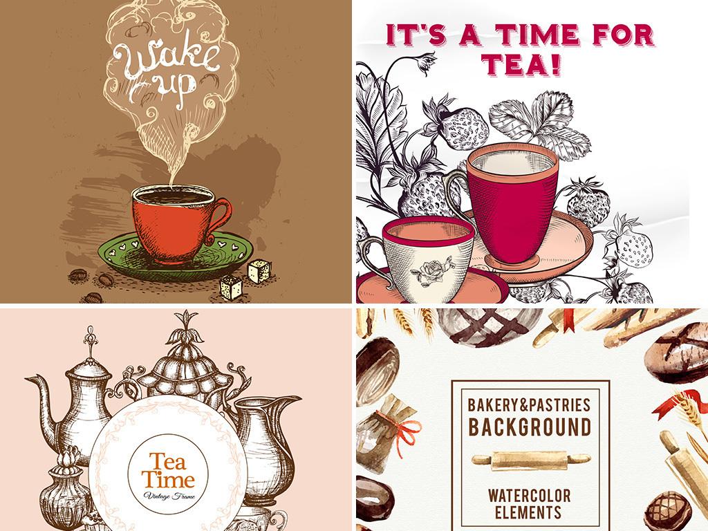 手绘水彩画下午茶美味点心咖啡蛋糕高清矢量素材