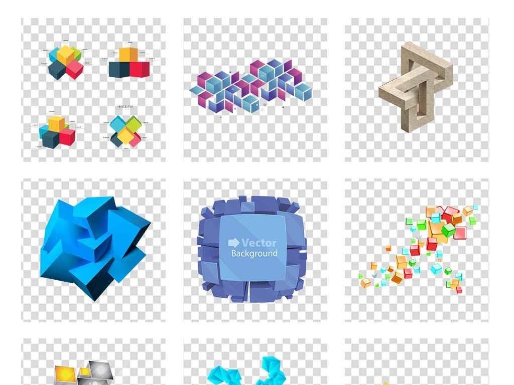 几何立体方块装饰素材
