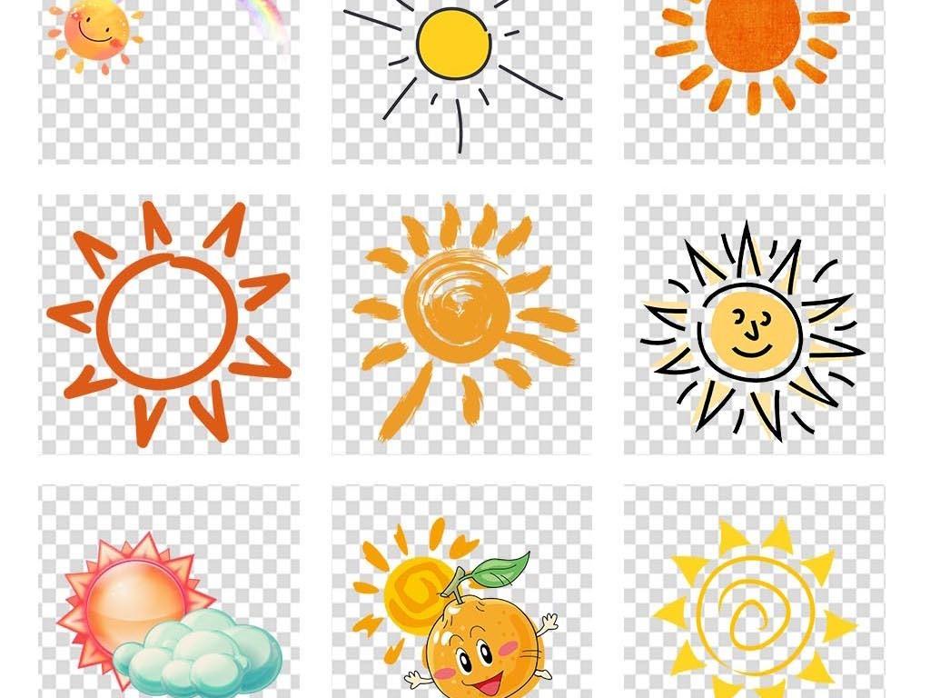 手绘可爱太阳