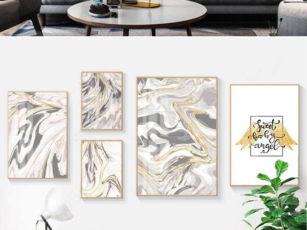 小清新ins大理石线条北欧简约装饰画组合图片