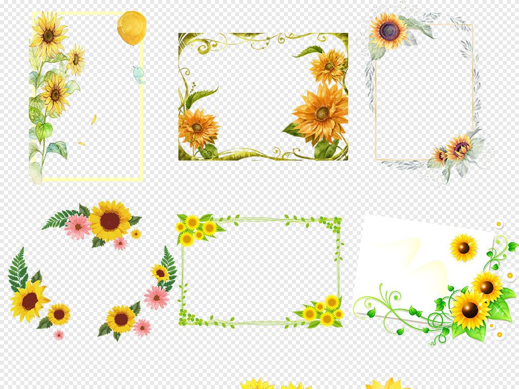 自然风光素材草坪边框卡通背景草地卡通边框透明背景卡通素材png背景
