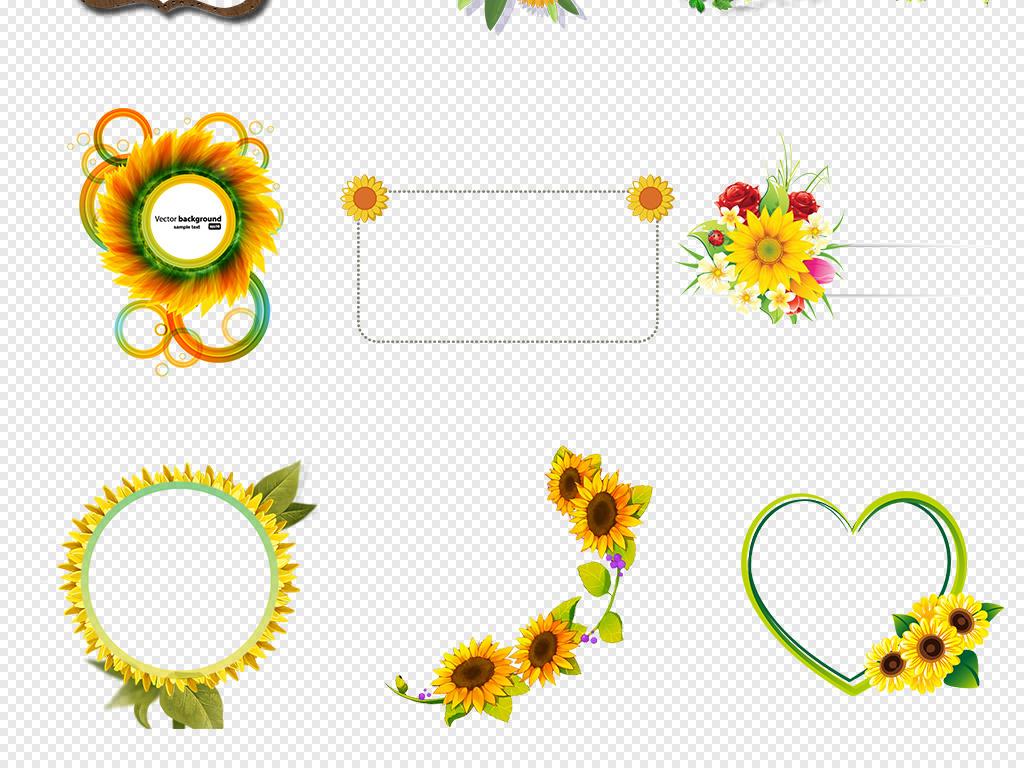 免抠元素 花纹边框 卡通手绘边框 > 卡通向日葵草坪草地边框png透明