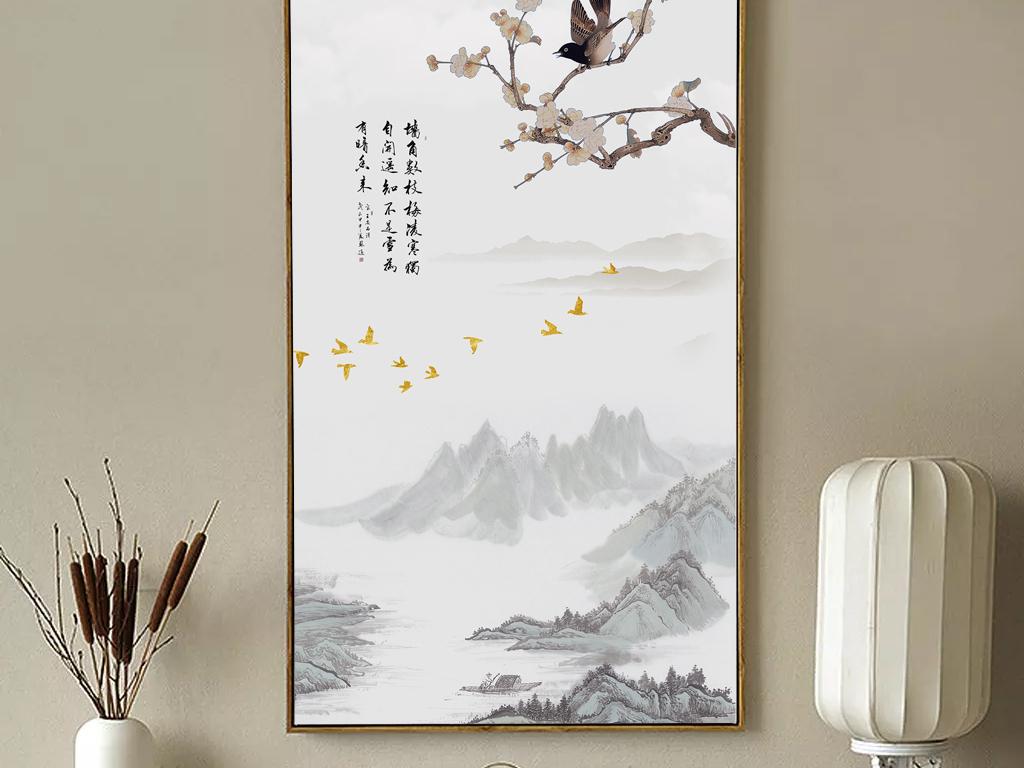 极简新中式意境云雾山水风景玄关背景墙装饰画