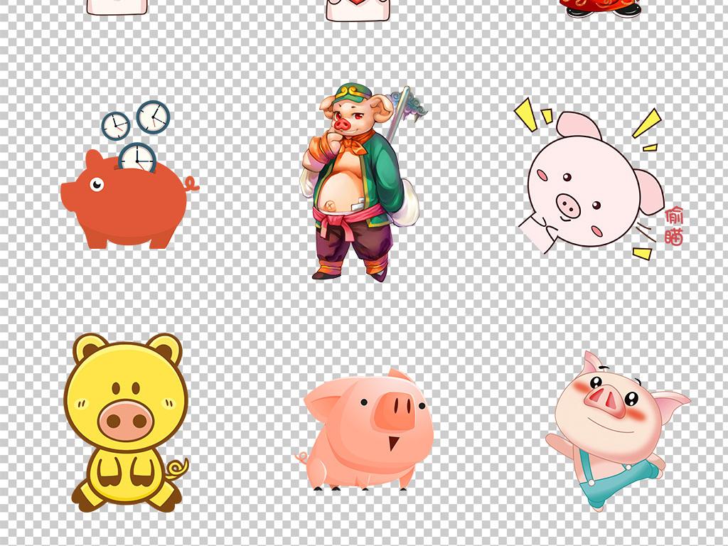 2019猪年高清卡通猪海报背景png素材