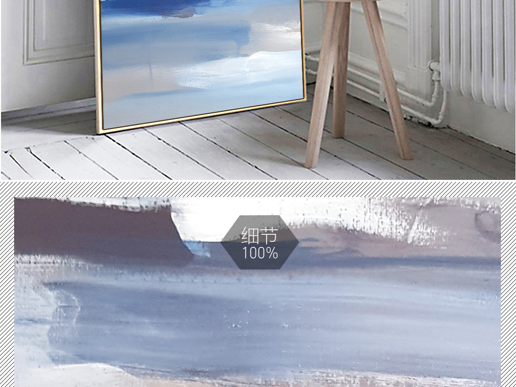 北欧ins大海水彩风景玄关装饰画