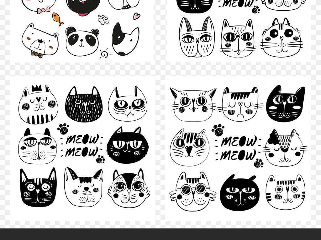 宠物猫幼儿园儿童画手绘动物插画小猫咪矢量猫猫咪和狗卡通可爱小猫