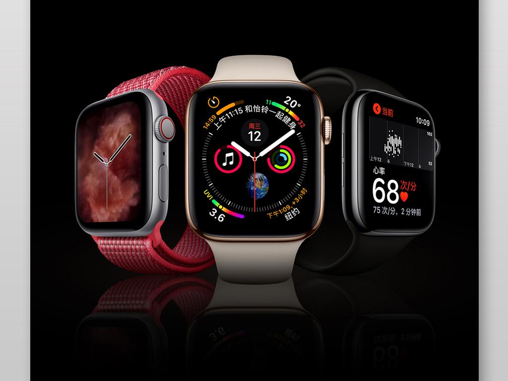 海报设计 创意海报 pop海报 > 2018大气黑金新款苹果手表4applewatch4