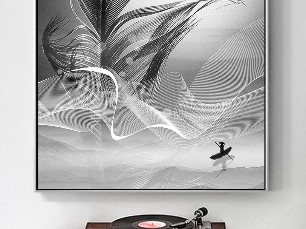 北欧现代黑白简约羽毛创意风景客厅装饰画