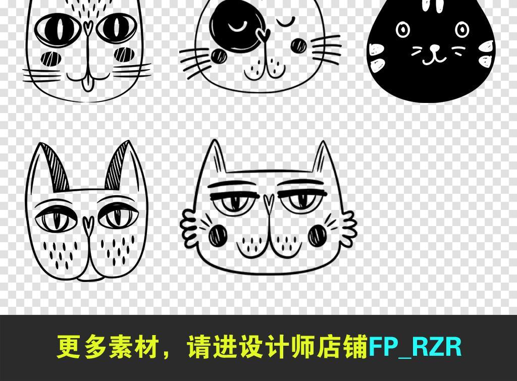 宠物猫幼儿园儿童画手绘插画小猫咪矢量猫猫咪和狗卡通可爱