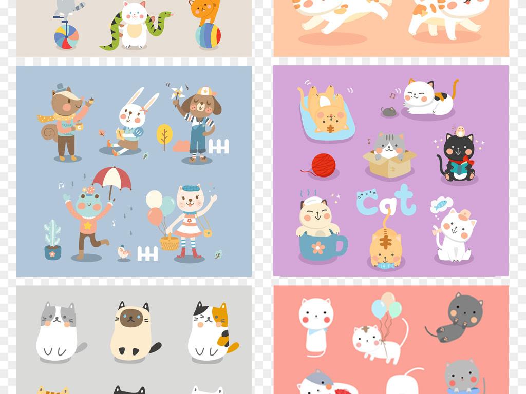 q版动物矢量素材小报素材卡通可爱动物素材动物海报动物标签卡通动物