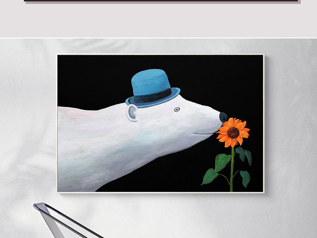 北欧现代绅士北极熊油画小清新熊动物装饰画