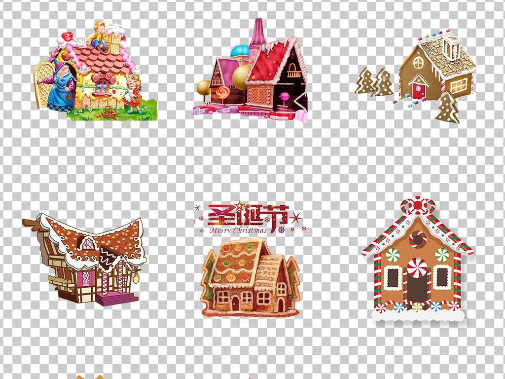 节可爱姜饼屋甜点屋小房子素材免抠  素材图片参数: 软件 : photoshop