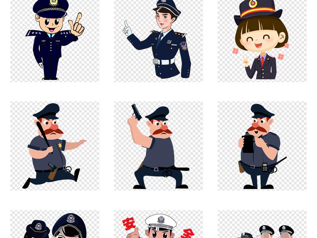 手绘警察警察敬礼中国警察敬礼人物卡通人物素材交警卡通警察公安警察