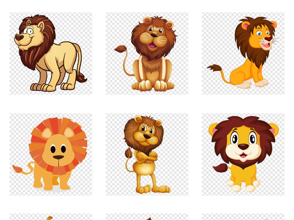 狮子背景可爱动物矢量png雄狮手绘狮子可爱