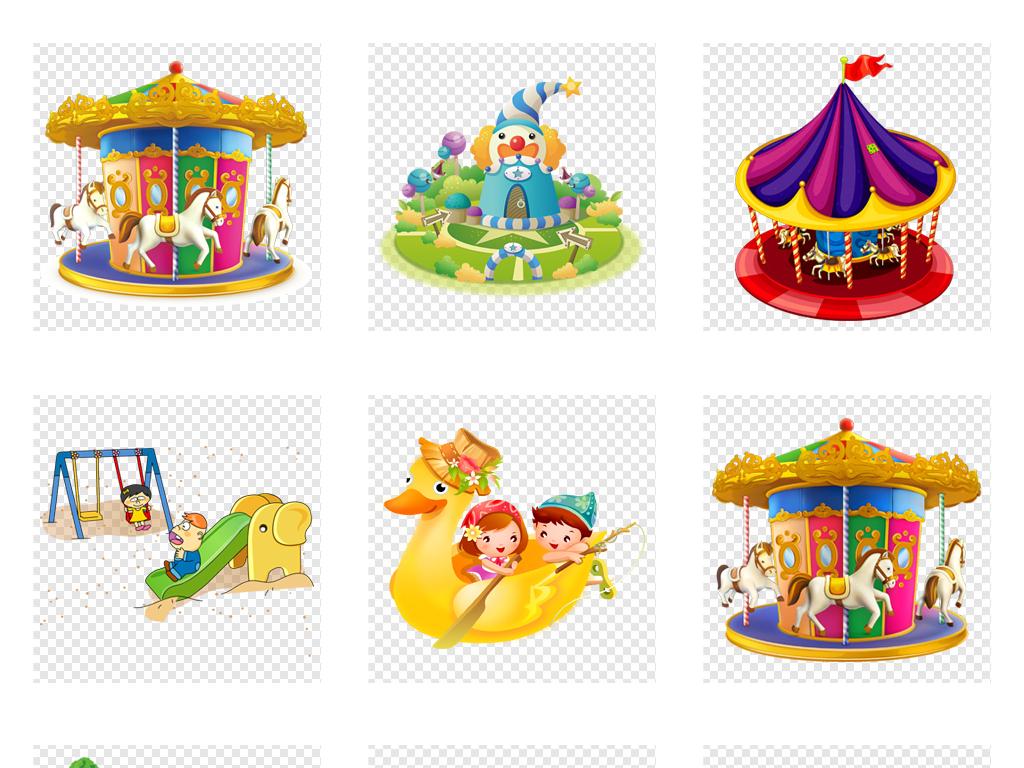 卡通游乐场手绘彩色儿童乐园游乐园木马素材