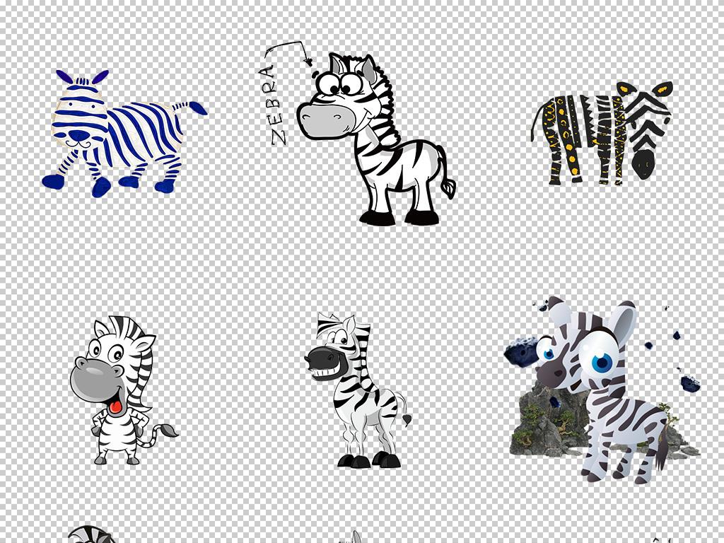 卡通手绘动物斑马北欧背景墙装饰画插画元素png1