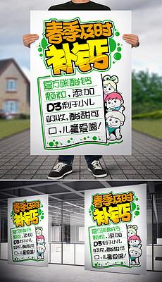 POP海报艺术字 POP海报艺术字模板下载 POP海报艺术字图片设计素