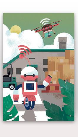 人工智能机器人未来科技科学卡通手绘漫画插画场景PSD矢量素材-16-
