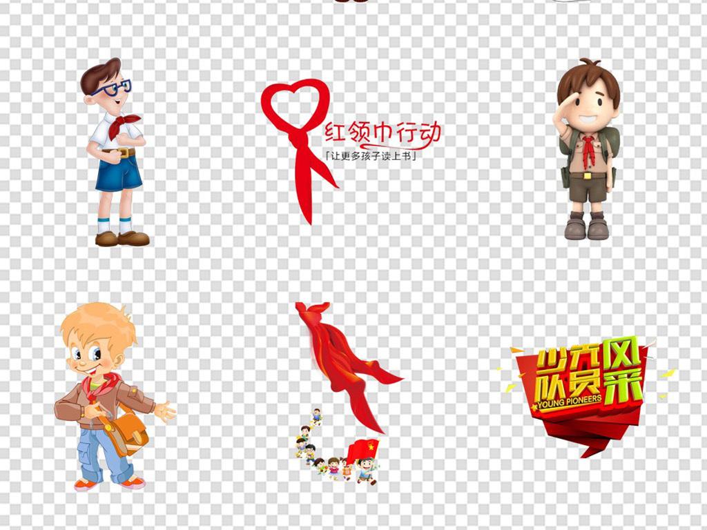 中国国旗卡通画法