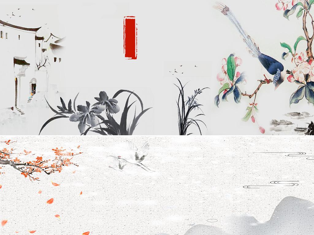 中国古风水墨梅花山水画背景banner素材图片设计 高清psd模板下载 118.91MB 古典 中国风大全图片
