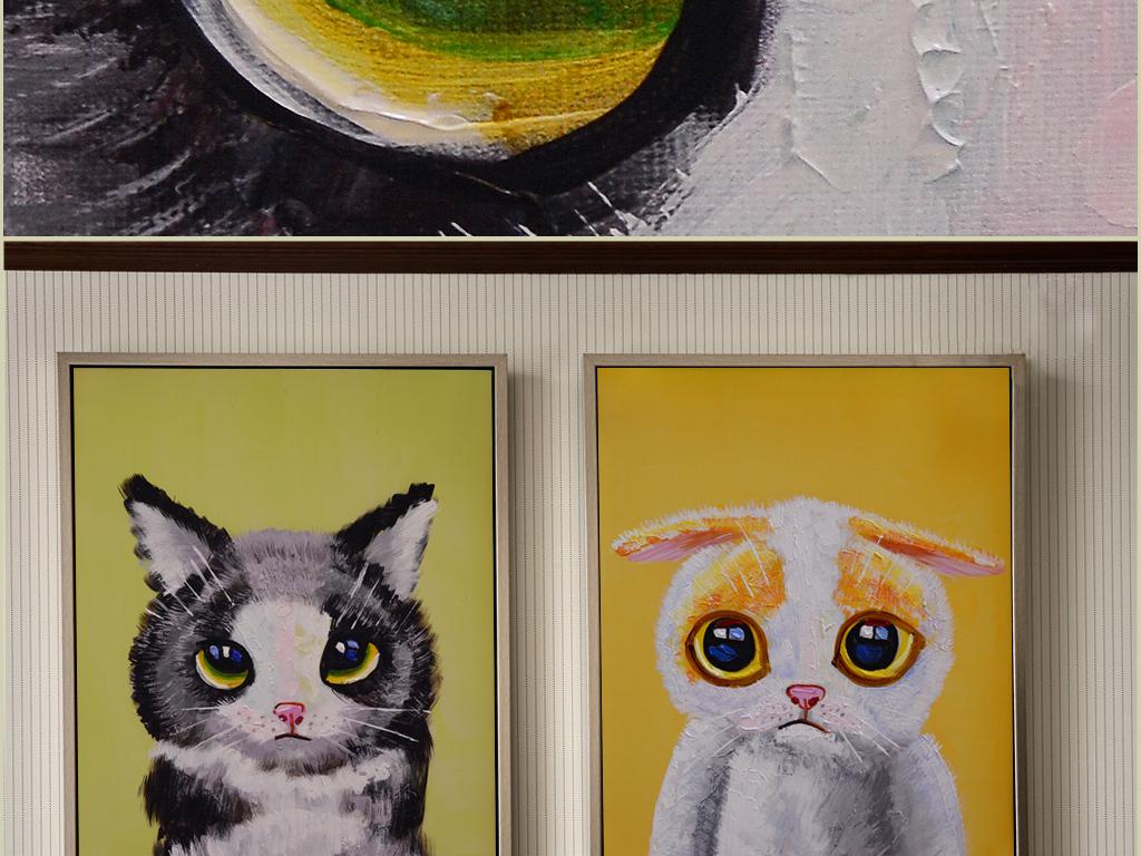 纯手绘色彩萌宠艺术装饰组合油画