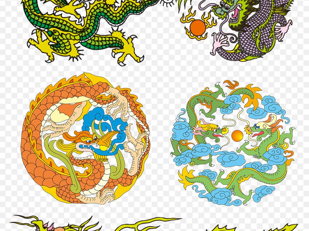 中国龙彩色手绘ai矢量图素材元素设计