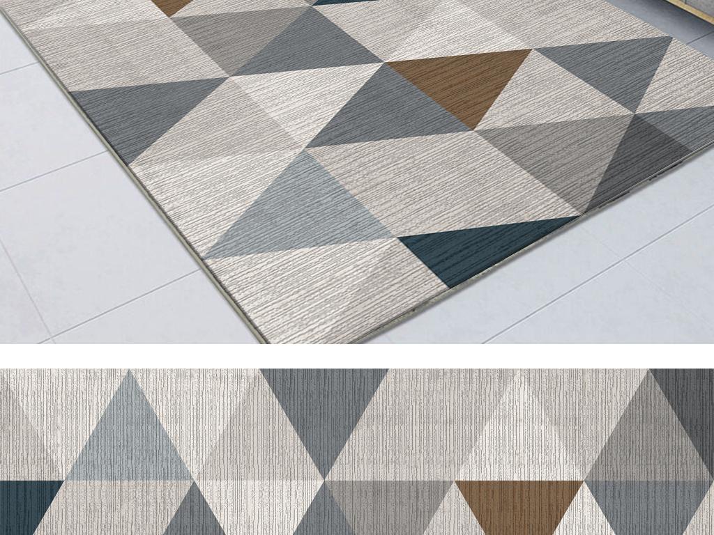 现代简约几何图案ins风北欧混搭风地毯图片